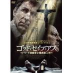 DVD)ゴッド・セイブ・アス マドリード連続老女強姦殺人事件('16スペイン) (TCED-3885)