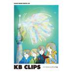 DVD)KANA-BOON/KANA-BOON MOVIE 05/KB CLIPS〜サナギからもぞもぞ編〜 (KSBL-6303)