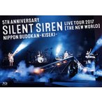 Blu-ray)SILENT SIREN/5th ANNIVERSARY SILENT SIREN LIVE TOUR  (UPXH-29017)