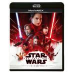 Blu-ray)スター・ウォーズ/最後のジェダイ MovieNEX('17米)〈初回版・3枚組〉(Blu-ray+DVD (VWES-6640)