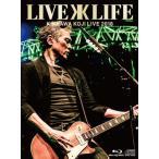 ショッピングBlu-ray Blu-ray)吉川晃司/KIKKAWA KOJI LIVE 2018 Live is Life〈完全生産限定盤〉(初回 (WPZL-90159)