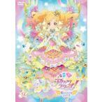 DVD)アイカツスターズ!星のツバサシリーズ 9〈2枚組〉 (BIBA-3198)
