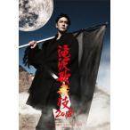 DVD)滝沢秀明/滝沢歌舞伎2018〈2枚組〉(通常盤) (AVBD-92728)