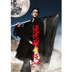 Blu-ray)滝沢秀明/滝沢歌舞伎2018 (AVXD-92730) (初回仕様)