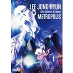 DVD)イ・ジョンヒョン(from CNBLUE)/LEE JONG HYUN Solo Concert in  (WPBL-90490)