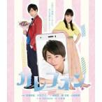 カレフォン  Blu-ray