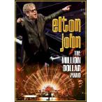 DVD)エルトン・ジョン/ザ・ミリオンダラー・ピアノ フィーチャリング トゥー・チェロズ〈完全生産限定盤〉(初回 (YMBZ-10781)