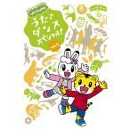しまじろうのわお  うた ダンススペシャルVol.7 特典なし   DVD