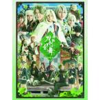 舞台 刀剣乱舞 慈伝日日の葉よ散るらむ 初回生産限定版   Blu-ray