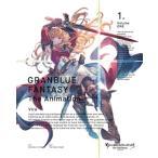 Blu-ray)GRANBLUE FANTASY The Animation Season2 1〈完全生産限定版〉(初回 (ANZX-14801)