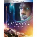 Blu-ray)アド・アストラ ブルーレイ&DVD('19...