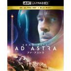 UHDBD)アド・アストラ 4K ULTRA HD+2Dブルーレイ...