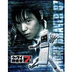 Blu-ray)ケータイ捜査官7 Blu-ray BOX〈6枚組〉 (BCXS-1518)