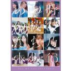 DVD)乃木坂46/ALL MV COLLECTION2〜あの時の彼女たち〜 (SRBL-1938)