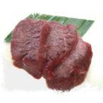 お歳暮 贈り物 熟成くじらのお刺身(赤身 乍:500g)鯨肉・くじら肉・クジラ肉  さしみ プレゼント 贈り物 大切な人へ