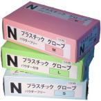激安 プラスチックグローブ 1箱351円×20箱ケース 送料無料 99170