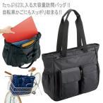 AKB1000-01 モンブラン バッグ 2WAY ブラック(医療用 介護用 看護用 訪問バッグ ナース ヘルパー 黒)