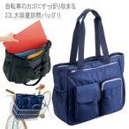 AKB2000-09 モンブラン バッグ 2WAY ネイビー(医療用 介護用 看護用 訪問バッグ ナース ヘルパー 紺)