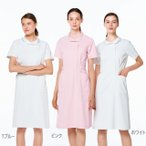 HO1937 ナガイレーベン NawayHospar Stat ワンピース 白衣 医療用 看護師用 ナース 白 ホワイト ピンク ブルー ho-1937