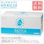 カルシウム カルフアット L型発酵乳酸カルシウム、ビタミンD3 大150包