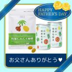 """今年の父の日は『健康』を願う""""思い""""を贈ろう!お父さんに贈る野菜ジュースとサプリメント"""