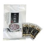 白寿十八穀米 黒米 キヌア アマランサス 18種類の穀物 25g 12袋