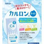 カルシウム飲料 低カロリー カルロン ライト L型醗酵乳酸カルシウム マグネシウム 200ml 24本