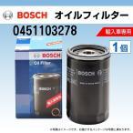 BOSCH オイルフィルター ジャガー XJR6 4.0コンプレッサー 1994年9月〜1998年12月 0451103278 新品