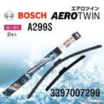 BOSCH 輸入車用エアロツインワイパーブレード 2本入 600/350mm 3397007299 A299S
