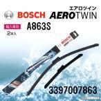 BOSCH エアロツインワイパー アウディ A3 1.4 TFSI [8V1] 2013年5月〜 左ハンドル用 A863S 2本入り 新品
