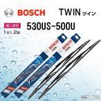ボルボ V40 BOSCH TWIN ツイン 輸入車用ワイパーブレード 2本組  33970113523397004583 530mm+500mm
