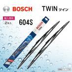 シトロエン C2 BOSCH TWIN ツイン 輸入車用ワイパーブレード  3397118303 (604S) 600/450mm (2本入)