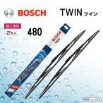 フォード エスケープ BOSCH TWIN ツイン 輸入車用ワイパーブレード  3397118540 (480) 475/475mm (2本入)