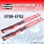 ルノー カングー CHAMPION フラットワイパーブレード EASY VISION 2本 EF58-EF53