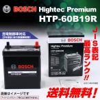 トヨタ bB BOSCH バッテリー HTP-60B19R 送料無料