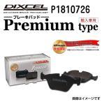 DIXCEL Premium ブレーキパッド フロント シボレー ブレイザー 4.3 4WD CT34G (P1810726)  送料無料 - 8,640 円