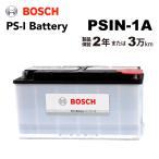 BOSCH PS-Iバッテリー PSIN-1A 100A ベンツ S クラス S 320 [W220] 1998年10月〜2002年8月 新品 送料無料 高性能