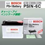アルファロメオ 147 BOSCH PSIN-6C 欧州車用高性能カルシウムバッテリー 62A 保証付