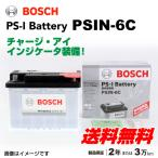 BOSCH PS-Iバッテリー PSIN-6C 62A プジョー 308 CC 1.6 THP (T7) 2009年3月〜 新品 送料無料 高性能