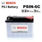 BOSCH PS-Iバッテリー PSIN-6C 62A アルファロメオ アルファ 147 1.6 TS 16V (937) 2000年11月〜2010年12月 新品 送料無料 高性能