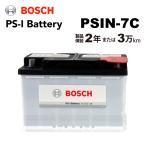 BOSCH PS-Iバッテリー PSIN-7C 74A プジョー 308 1.6 THP [T7] 2007年11月〜2010年4月 新品 送料無料 高性能