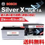 BOSCH シルバーバッテリー SLX-1A 100A ジャガー デイムラー 4.0 コンプレッサー 1997年9月〜2002年8月 新品 送料無料 高品質 - 25,194 円