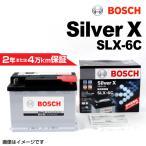 BOSCH シルバーバッテリー SLX-6C 64A プジョー 308 1.6 THP (T7) 2007年9月〜2010年4月 新品 送料無料 高品質