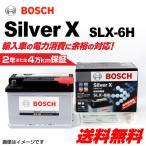 BOSCH シルバーバッテリー SLX-6H 61A ルノー メガーヌ 2 ツーリング ワゴン 2.0 16V 2003年10月〜2009年5月 新品 送料無料 高品質