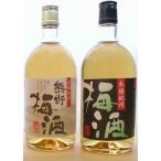 熊野梅酒+本場紀州の梅酒セット  【送料無料】