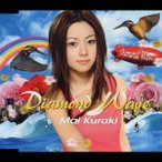 CD  倉木麻衣 / Diamond Wave