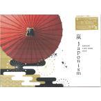 嵐 ARASHI LIVE TOUR 2015 JAPONISM [DVD初回プレス仕様]