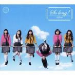 CDシングル+DVD AKB48/ So long !(初回限定盤)(TYPE-B)(DVD付)