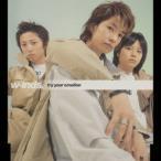 CDシングル w-inds / トライ ユア エモーション 初回限定盤