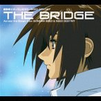 CD����ư��Υ������SEED��SEED DESTINY / THE BRIDGE 2CD SPECIAL BOX SET�ڽ����͡�